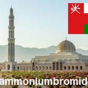 No.1 Ammonium Bromide Paper Industries in oman , India